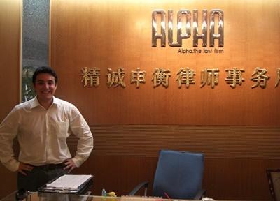 Stage en Droit en Chine
