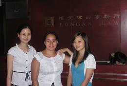 Stages et missions de volontariat en Chine : Droits de l'Homme & droit
