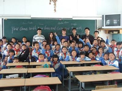 Mission en enseignement en Chine