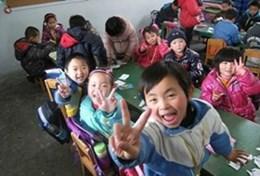 Enseignement en Asie : Chine