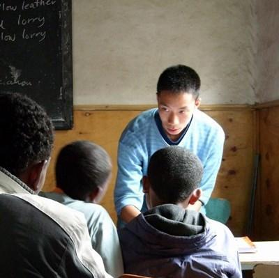 Aide en école Ethiopie