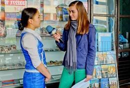 Missions de volontariat et stages en journalisme général : Mongolie