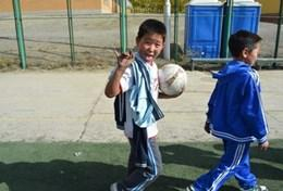 Missions de volontariat Enseignement : Mongolie